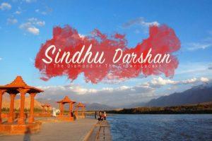SINDHU DARSHAN TOUR