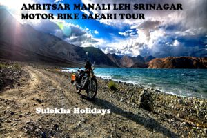 AMRITSAR MANALI LEH SRINAGAR MOTOR BIKE SAFARI TOUR